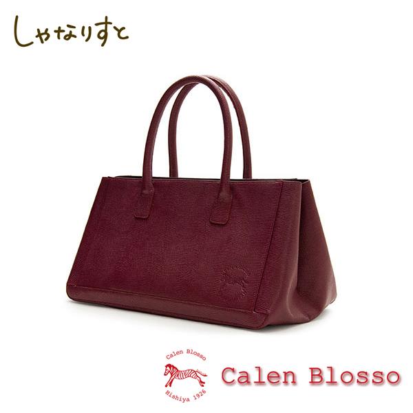 【Calen Blosso】菱屋 カレンブロッソ 本革バッグシリーズ ハンドバッグ ポストーニ No.880 [臙脂] 日本製