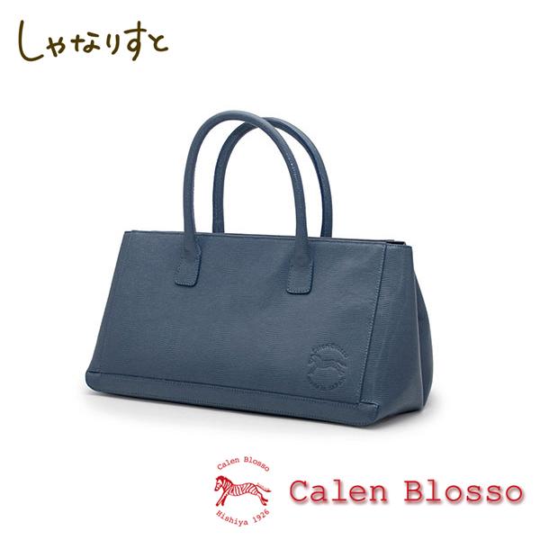【Calen Blosso】菱屋 カレンブロッソ 本革バッグシリーズ ハンドバッグ ポストーニ No.905 [青] 日本製