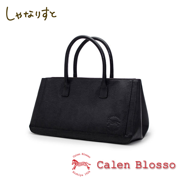 【Calen Blosso】菱屋 カレンブロッソ 本革バッグシリーズ ハンドバッグ ポストーニ No.960 [黒] 日本製
