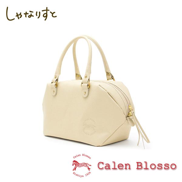 【Calen Blosso】菱屋 カレンブロッソ 本革バッグシリーズ ハンドバッグ ロデム No.150 [白] 日本製