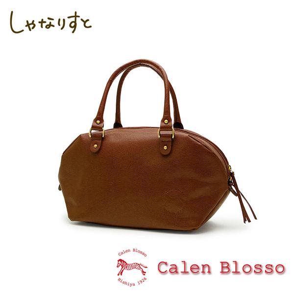 【Calen Blosso】菱屋 カレンブロッソ 本革バッグシリーズ ハンドバッグ ロデム No.330 [茶] 日本製