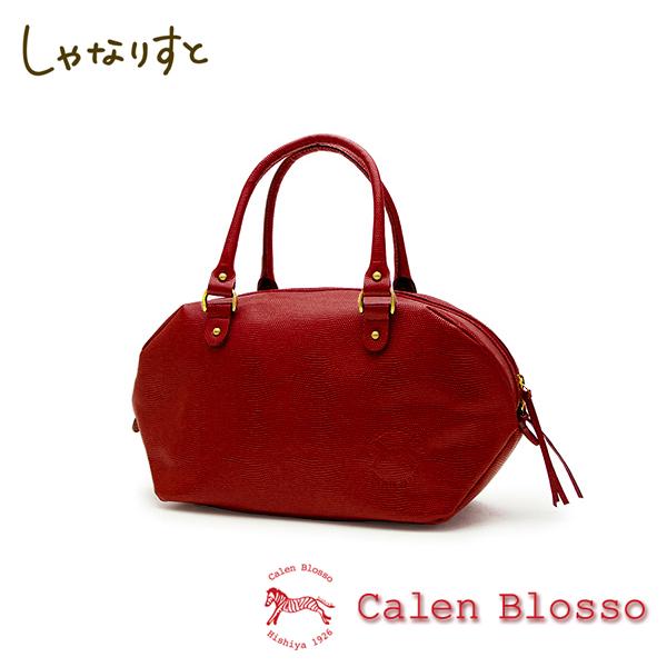 【Calen Blosso】菱屋 カレンブロッソ 本革バッグシリーズ ハンドバッグ ロデム No.370 [赤] 日本製