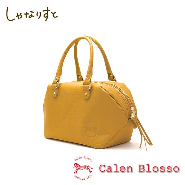 【Calen Blosso】菱屋 カレンブロッソ 本革バッグシリーズ ハンドバッグ ロデム No.421 [辛子] 日本製