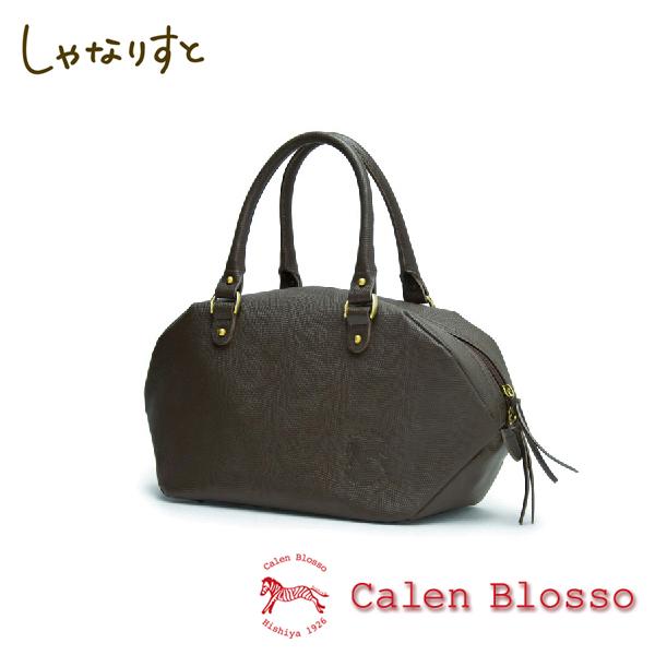 【Calen Blosso】菱屋 カレンブロッソ 本革バッグシリーズ ハンドバッグ ロデム No.456 [墨] 日本製