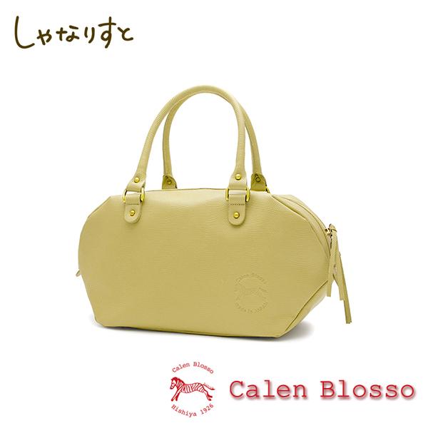 【Calen Blosso】菱屋 カレンブロッソ 本革バッグシリーズ ハンドバッグ ロデム No.672 [萌葱] 日本製
