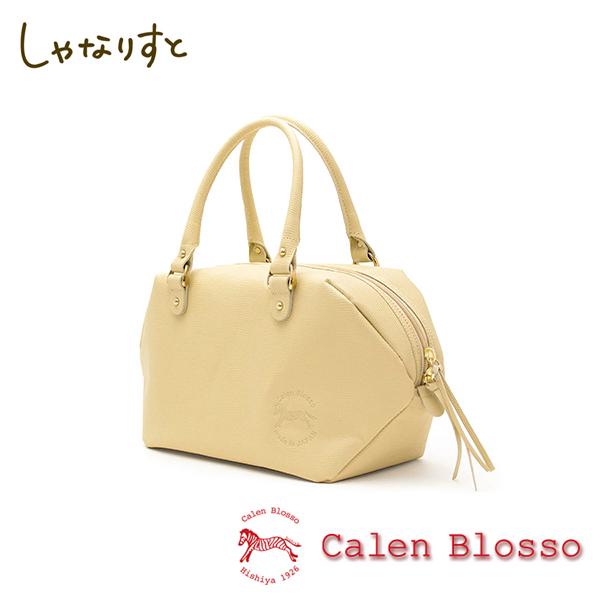 【Calen Blosso】菱屋 カレンブロッソ 本革バッグシリーズ ハンドバッグ ロデム No.764 [蜂蜜] 日本製
