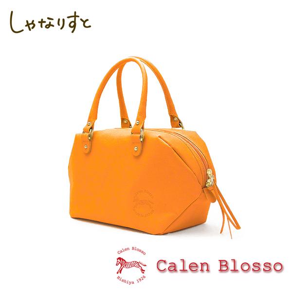 【Calen Blosso】菱屋 カレンブロッソ 本革バッグシリーズ ハンドバッグ ロデム No.834 [橙] 日本製