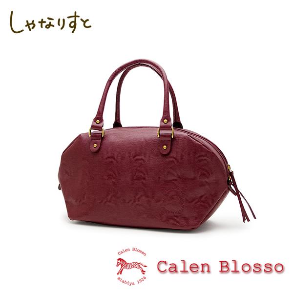 【Calen Blosso】菱屋 カレンブロッソ 本革バッグシリーズ ハンドバッグ ロデム No.880 [臙脂] 日本製