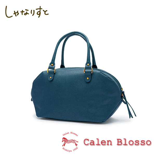 【Calen Blosso】菱屋 カレンブロッソ 本革バッグシリーズ ハンドバッグ ロデム No.905 [青] 日本製