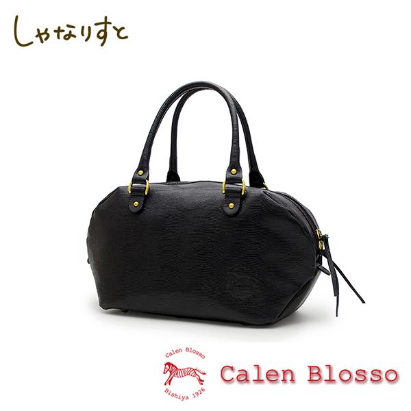 【Calen Blosso】菱屋 カレンブロッソ 本革バッグシリーズ ハンドバッグ ロデム No.960 [黒] 日本製
