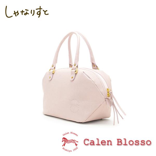 【Calen Blosso】菱屋 カレンブロッソ 本革バッグシリーズ ハンドバッグ ロデム No.319 [藤紫] 日本製