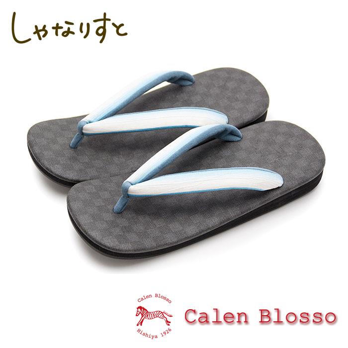 菱屋 カレンブロッソ【Calen Blosso】カフェぞうり ZETTAメンズ No.6011 サイズM/L(25.5~27.5)[ブラック草履] 鼻緒 台 ソール 3cm メンズ 日本製 10P03Dec16