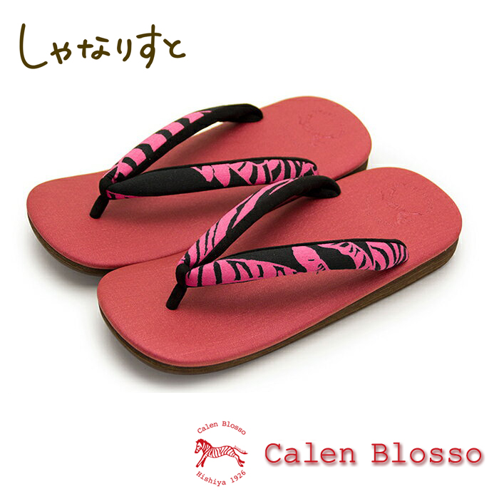 菱屋 カレンブロッソ【Calen Blosso】カフェぞうり ZETTAメンズ No.6483 サイズM/L(25.5~27.5)[ブラウン草履] 鼻緒 台 ソール 3cm メンズ 日本製 10P03Dec16