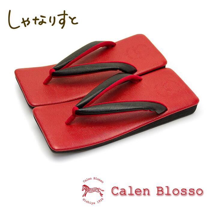 菱屋 カレンブロッソ【Calen Blosso】カフェぞうり ZETTAメンズ No.7777 サイズM/L(25.5~27.5)[赤草履] 鼻緒 台 ソール 3cm メンズ 日本製 10P03Dec16