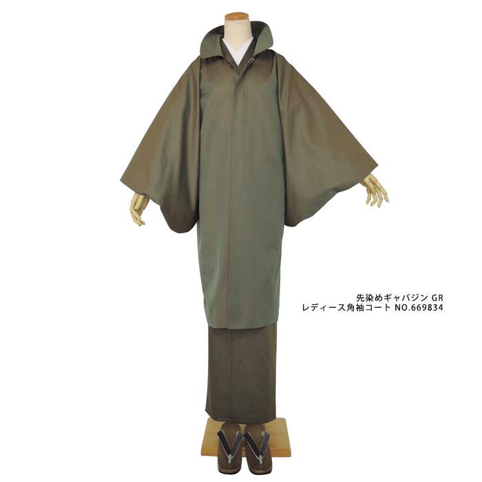 【iks(イクス)】先染めギャバジン 角袖コート レディース GR.NV