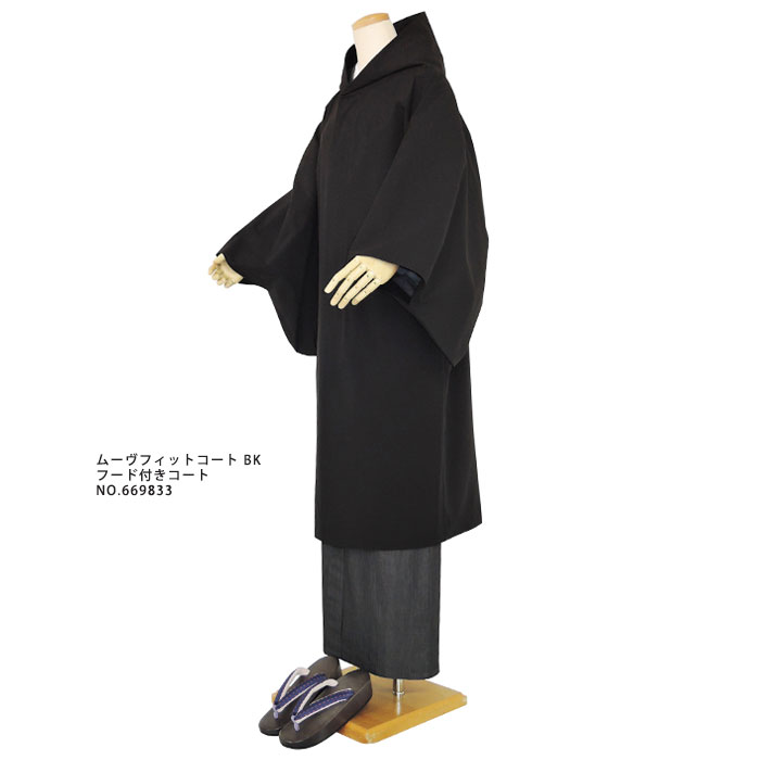 【iks(イクス)】ムーブフィット フード付きコート(単衣)】 レディース BK