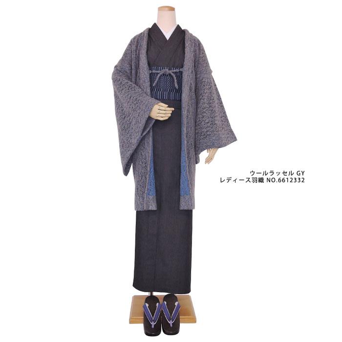 【iks(イクス)】ウールラッセル 羽織レディースWH.NV.GY