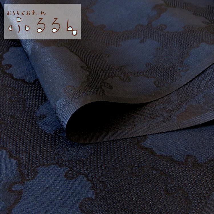 【ふるるん】洗える正絹お仕立て長襦袢(単衣仕立て)「擬紗(雪輪無地)黒」夏襦袢