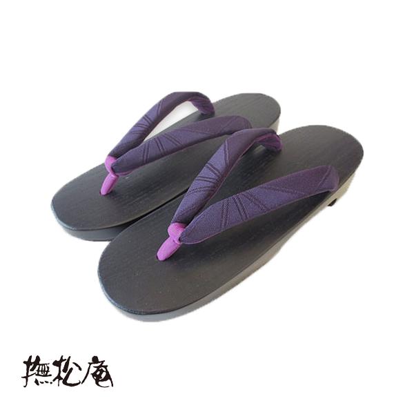 【撫松庵】麻の葉右近 桐下駄 濃い紫 10P03Dec16