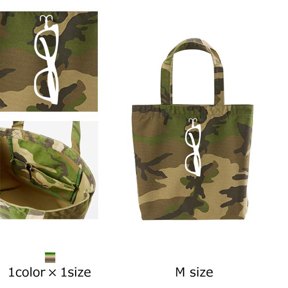Sunglass Camo Bag /미채무늬에 선글라스 루어(인조미끼)를 세련되게☆낚시해 백