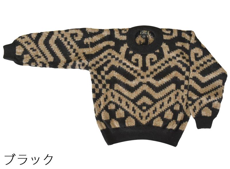 アルパカ 100% セーター MURILLO ムリージョ ブラウン ブラック 高品質 ペルー製【ラッキーシール対応】