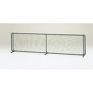 【受注生産品】「野球 防球フェンス」トーエイライト 防球フェンス1040 B-7005  [分類:野球 防球フェンス]