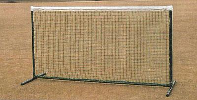 【受注生産品】カネヤ (KANEYA) (KANEYA) テニスフェンス K-1972 DX白帯付 DX白帯付 K-1972, キョウワチョウ:1cc510a9 --- data.gd.no