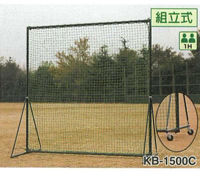 【受注生産品】【防球フェンス】カネヤ 2mx2m防球フェンス・キャスター付 KB-1500