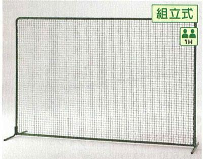 【ポイント5倍!3/21~3/25】【受注生産品】【防球フェンス】カネヤ 2mx3m防球フェンスST KB-351