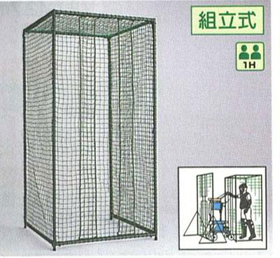 【受注生産品】【トスネット】カネヤ マシーン使用者ネット KB-1351