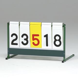【\300\500\1000クーポン付与!11/16-11/22】【受注生産品】【ハンディーカウンター】トーエイライト ハンディーゲームカウンター B-3044