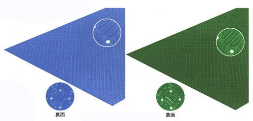 【受注生産品】トーエイライト ダイヤマットアルマット T-2661