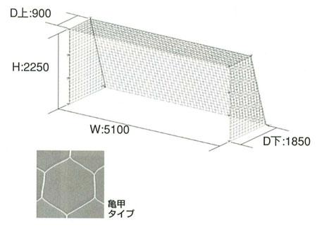 【受注生産品】トーエイライト ジュニアサッカーゴールネット B-3627