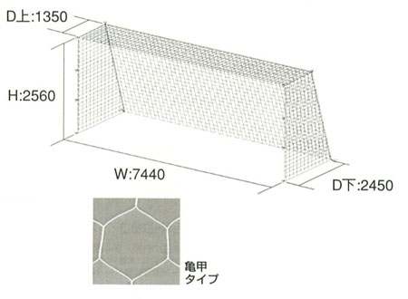 【受注生産品】【サッカーゴールネット】トーエイライト 一般サッカーゴールネット B-3628(2張1組)