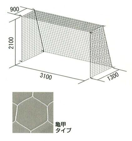 【受注生産品】:【フットサルゴール】トーエイライト フットサル・ハンドゴールネット B-4490