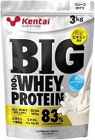 【ホエイプロテイン 3kg】 健康体力研究所 ビッグ100% ホエイプロテイン プレーンタイプ 3kg (お買い得2個セット)