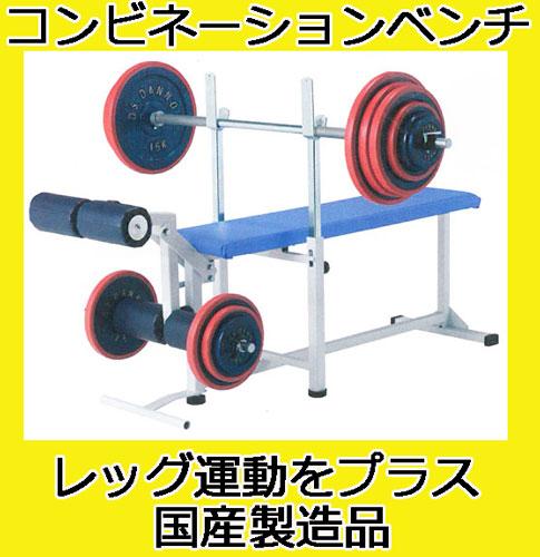 【受注生産品】【ベンチプレス 台】ダントス レッグカールベンチ D-565 トレーニングベンチ トレーニングマシン トレーニング器具