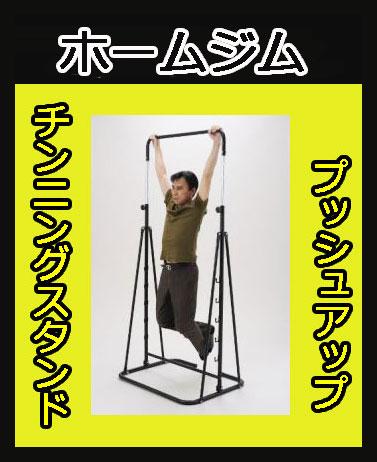【ホームジム】powerpit UDEKEN (ウデケン) トレーニング器具 トレーニングマシン