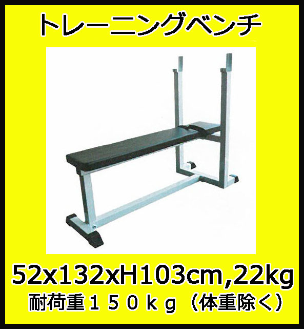 【ポイント5倍&クーポンGet!スーパーSale限定】KANEYA トレーニングベンチ KH-449 トレーニングマシン トレーニング器具