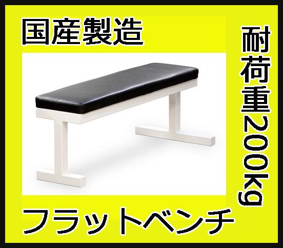 アルインコ EXG056D らくらく腹筋 イージーリフト スリム【代引不可】