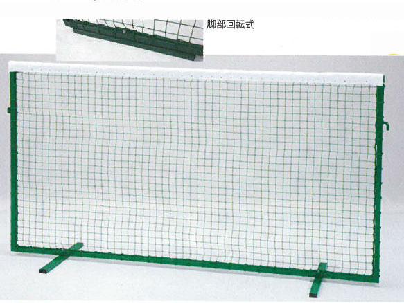 【受注生産品】【テニスフェンス】カネヤ テニスフェンスST2白帯付 K-1108