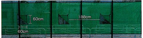 【受注生産品】【防風ネット】evernew 防風ネット窓付 EKE065