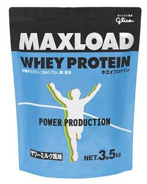 【ホエイプロテイン 3.5kg】グリコ パワープロダクション MAXLOADホエイプロテイン サワーミルク風味 3.5kg