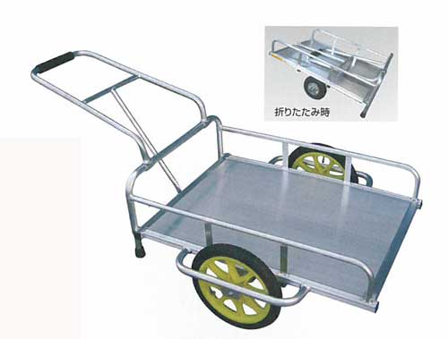 【受注生産品】【リヤカー】ダンノ アルミリヤカー14FT(平板型) D-3441