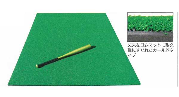 【受注生産品】カネヤ (KANEYA) バッターボックス スーパーマット KB-4023