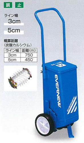 【受注生産品】【ライン引き】EVERNEW エバニュー スーパーライン引 SA-35N(フィールド用) EKA010