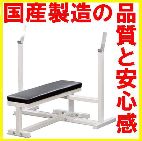 【受注生産品】【ベンチプレス セット】国産製造マッスルビルダー ワイドベンチ(強化クロスフレーム付き)(耐荷重200kg) THW1SP