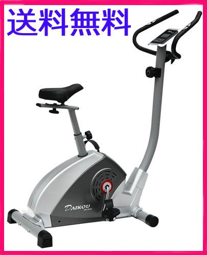 【アップライトバイク】ダイコウ アップライトバイク DK-8606