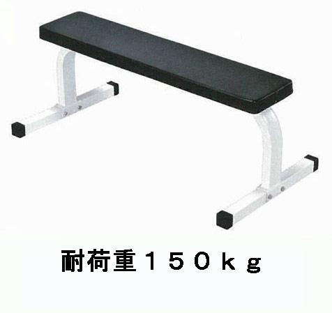 【フラットベンチ】KANEYA フラットベンチ KH-446 トレーニングベンチ トレーニング器具
