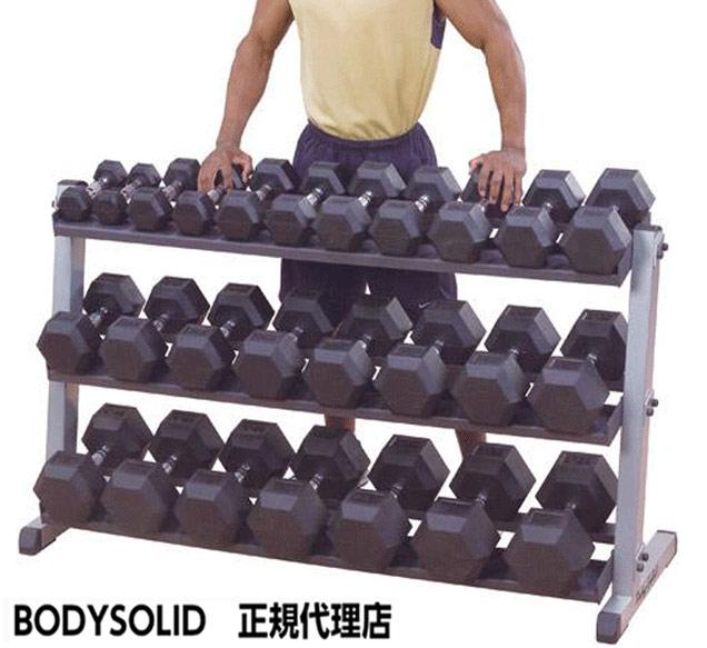 【ヨコ型ダンベルラック】BODYSOLID(ボディソリッド) ヨコ型ダンベルラック(3段)GDR60T【検品後発送】 bodysolid ボディソリッド ダンベル ラック ベンチプレス トレーニング器具 ジムトレーニング 器具